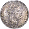 Coins of Hawaii, 1883 50C Hawaii Half Dollar MS65 PCGS....