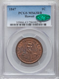 Coins of Hawaii, 1847 1C Hawaii Cent MS63 Red and Brown PCGS. CAC. M. 2CC-2....