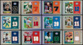 Football Cards:Sets, 2001 Topps Archive Reserve Near Set (82/94) plus a Dozen Game Used Jersey Inserts. ...