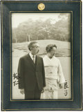 Autographs:Non-American, Emperor Hirohito and Empress Nagako Signed Photograph. Photograph Signed by Japanese Emperor Hirohito and Empress Nagako in ... (Total: 1 Item)