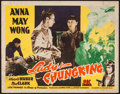 "Movie Posters:War, Lady from Chungking (PRC, 1942). Title Lobby Card (11"" X 14"").War.. ..."