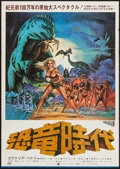 """Movie Posters:Fantasy, When Dinosaurs Ruled the Earth (Warner Brothers, 1971). Japanese B2 (20"""" X 28.5""""). Fantasy.. ..."""