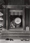 Photographs:20th Century, PAUL CAPONIGRO (American, b. 1932). Drummer, Izumo-Tai,Japan, 1976. Gelatin silver. 13-1/4 x 9-1/2 inches (33.7 x 24.1...