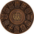 Miscellaneous Collectibles:General, 1976 Montreal Summer Olympics Circular Wooden Relief Sculpture....
