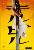 "Movie Posters:Action, Kill Bill: Vol. 1 (Miramax, 2003). One Sheet (27"" X 40"") SS Mylar Advance. Action.. ..."