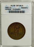 Coins of Hawaii, 1847 1C Hawaii Cent--Cleaned--ANACS. AU58 Details. NGC Census:(18/86). PCGS Population (46/157). Mintage: 100,000. (#1096...