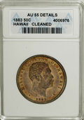 Coins of Hawaii: , 1883 50C Hawaii Half Dollar--Cleaned--ANACS. AU55 Details. NGCCensus: (28/156). PCGS Population (41/213). Mintage: 700,000...