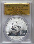 China:People's Republic of China, 2014 10 Yuan Panda Silver (1 oz), MS70 PCGS. PCGS Population (10246). NGC Census: (0)....