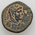 Ancients:Judaea, Ancients: HERODIANS. Agrippa II (AD 49/50-94/5). Æ 21mm (11.67gm)....