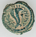 Ancients:Judaea, Ancients: HERODIANS. Herod Archelaus (4 BC-AD 6). Æ 2 prutot (2.25gm)....