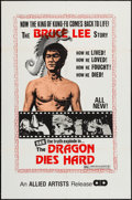 "Movie Posters:Action, The Dragon Dies Hard (Allied Artists, 1976). One Sheet (27"" X 41"").Action.. ..."
