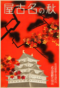 "Movie Posters:Foreign, Autumn in Nagoya (Nagoya Tourism Bureau, 1930s). Japanese Poster(24.5"" X 36"").. ..."