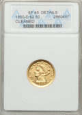 Liberty Quarter Eagles, 1850-D $2 1/2 -- Cleaned -- ANACS. XF45 Details. Variety 13-N (formerly 13-M)....