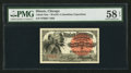 Miscellaneous:Other, World's Columbian Exposition 1893 Engraved Indian Chief AdmittanceTicket.. ...