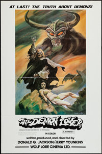"""The Demon Lover and Other Lot (Wolf Lore Cinema, 1976). One Sheets (2) (27"""" X 41"""") Regular & Advance..."""