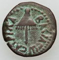 Ancients:Judaea, Ancients: HERODIANS. Agrippa I (AD 37-44). Æ prutah (2.30 gm).Nearly Very Fine...