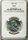 Proof Franklin Half Dollars: , 1950 50C PR63 NGC. NGC Census: (171/2071). PCGS Population(329/2892). Mintage: 51,386. Numismedia Wsl. Price for problem f...