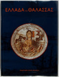 Books:Photography, Spyros Asdrachas, Gelina Harlaftis, A.I. Tzamtzes. Hellada Tes Thalassas (Greece of the Sea). Greece, [2004]. Fi...