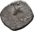 Ancients:Judaea, Ancients: Yehud Era. Ca. 375-332 BC. AR half-gerah (8mm, 0.27 gm, 12h). ...