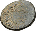 Ancients:Judaea, Ancients: Bar Kokhba Revolt (AD 132-135). Æ large bronze (30mm,24.20 gm, 12h)....