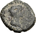 Ancients:Judaea, Ancients: HERODIANS. Herod Philip (4 BC-AD 34). Æ 15mm (3.78 gm,1h)....