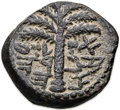 Ancients:Judaea, Ancients: Bar Kokhba Revolt (AD 132-135). Æ small bronze (18mm,6.77 gm, 5h)....