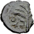 Ancients:Judaea, Ancients: Bar Kokhba Revolt (AD 132-135). Æ small bronze (14mm,1.93 gm, 6h)....