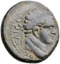 Ancients:City Coins, Ancients: Hippos (Antioch ad Hippum), Decapolis. Domitian (AD 81-96). Æ 22mm (10.97 gm, 11h)....