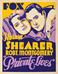 "Movie Posters:Drama, Private Lives (MGM, 1931). Silk Screen Trolley Card (21"" X 27"")....."