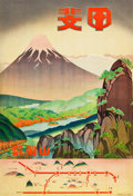 "Movie Posters:Foreign, Fields of Color, Yamanashi Prefecture (Japanese Railways, 1930s). Japanese Poster (24"" X 35.5"").. ..."