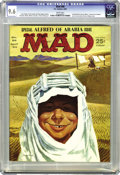 Magazines:Mad, Mad #86 (EC, 1964) CGC NM+ 9.6 White pages. This issue made Madhistory by having the first Fold-In! The mag's other del...