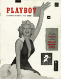 Magazines:Miscellaneous, Playboy #1 (HMH Publishing, 1953) Condition: VG/FN. The magazineyou see here started a publishing phenomenon, a success sto...
