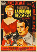 "Movie Posters:Hitchcock, Rear Window (Paramount, 1954). Spanish One Sheet (27.5"" X 39"").. ..."