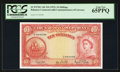 Bahamas Government 10 Shillings ND (1953) Pick 14d