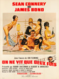 "Movie Posters:James Bond, You Only Live Twice (United Artists, 1967). French Grande (47"" X 62.75"") Style B.. ..."