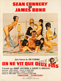 """You Only Live Twice (United Artists, 1967). French Grande (47"""" X 62.75"""") Style B"""