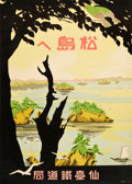 "Movie Posters:Foreign, Towards Matsujima (Sendai Rail Bureau, 1930s). Japanese Poster (21"" X 30"").. ..."