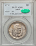 Commemorative Silver, 1946-S 50C Booker T. Washington MS66 PCGS. CAC. PCGS Population(439/84). NGC Census: (423/76). Mintage: 500,279. Numismedi...