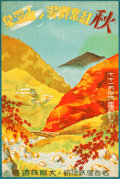 "Movie Posters:Foreign, Autumn: Red Leaves and Onsen (Osaka and Nagoya Rail Agency, 1930s).Japanese Poster (24.5"" X 36.5"").. ..."