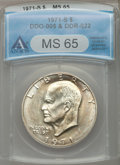 Eisenhower Dollars, 1971-S $1 DDO-005&DDR-022 Silver MS65 ANACS. NGC Census: (1323/1019). PCGS Population (3590/3971). Mintage: 2,600,000. Numi...