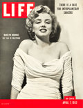 "Movie Posters:Miscellaneous, Marilyn Monroe Life Magazine (Life Magazine, 1952). Point of Purchase Poster (26.5"" X 34.5).. ..."