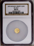 California Fractional Gold: , 1870 25C Goofy Head Round 25 Cents, BG-867, R.4, MS62 NGC. PCGSPopulation (13/24). (#10728)...