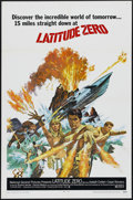 "Movie Posters:Science Fiction, Latitude Zero (National General, 1970). One Sheet (27"" X 41""). Adventure. Directed by Ishiro Honda. Starring Joseph Cotten C..."