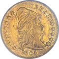 Early Quarter Eagles, 1804 $2 1/2 14 Star Reverse XF40 PCGS. BD-2, R.4....