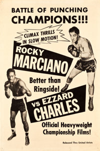 """Rocky Marciano vs. Ezzard Charles (United Artists, 1955). Poster (40"""" X 60"""")"""