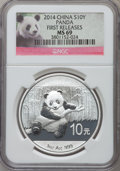 China:People's Republic of China, 2014 10 Yuan Panda Silver (1 oz), First Releases MS69 NGC. PCGS Population (5783/10296)....