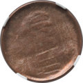 Errors, (198?) 1C Lincoln Cent -- Obverse Struck Thru, Capped Die -- MS66 Brown NGC....