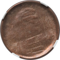 (198?) 1C Lincoln Cent -- Obverse Struck Thru, Capped Die -- MS66 Brown NGC