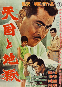 "High and Low (Toho, 1963). Japanese B2 (20"" X 28.25"")"