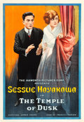 "Movie Posters:Drama, The Temple of Dusk (Mutual, 1918). One Sheet (28.25"" X 41.25"")....."